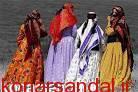 لباسهای محلی قدیم در شهرستان جیرفت