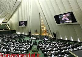 استعفا نامزدها مجلس شورای اسلامی در جنوب کرمان