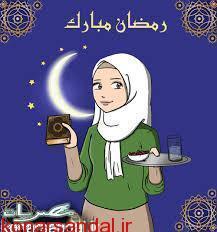 اوقات شرعی به افق شهرهای منوجان،کهنوج، عنبرآباد و جیرفت در ماه مبارک رمضان
