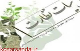 رئیس هیئت نظارت بر انتخابات استان کرمان: افرادی که فساد مالی، فساد اخلاقی، اعتقادی و سیاسی دارند، قطعا تایید صلاحیت نمیشوند.