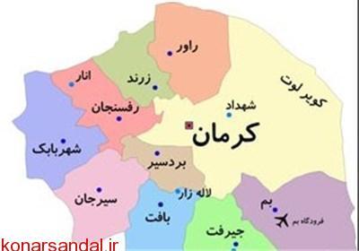 معاون اصلاح و تربیت زندانهای کرمان: کرمان، بم و جیرفت بیشترین آمار سرقت استان را دارند.