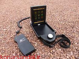 کشف و ضبط یک دستگاه گنج یاب پیشرفته در روستای الله اباد هرندی جیرفت