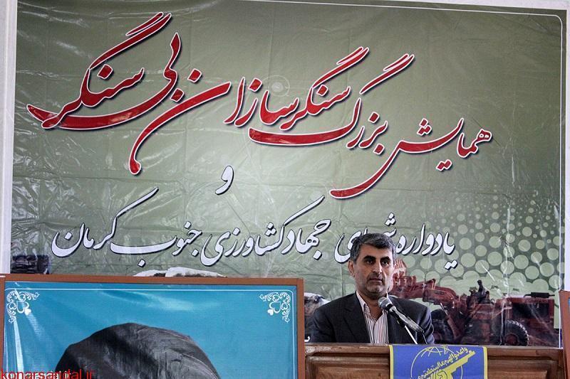 با حضور فرمانده تیپ مهندسی جهاد کرمان  چهاردهمین همایش سنگرسازان بیسنگر برگزار شد