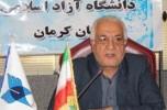 علی اصغر رستمی به عنوان سرپرست دانشگاه پیام نور کشور منصوب شد