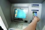 تنها عابر بانک در بخش اسماعیلی شهرستان جیرفت