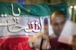 جدول زمان بندی برگزاری دهمین دوره انتخابات مجلس شورای اسلامی