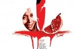 اجرای نمایش محیطی « به سوی دمشق » به نویسندگی و کارگردانی «علی محمد رادمنش» در محوطه ی باز مجموعهی تئاتر شهر