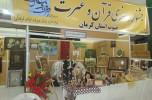 دستاوردهای مددجویان زندان جیرفت در نمایشگاه قرآن و عترت