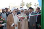 سومین نمایشگاه کتاب استانی جنوب کرمان در جیرفت گشایش یافت/تصاویر