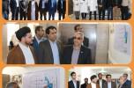 اولین پایگاه سلامت مناطق حاشیه نشین عنبرآباد راه اندازی شد
