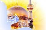 جشنواره سیزدهم رضوی جنوب کرمان بالاترین رتبه کشوری کیفیت برنامه را کسب کرد