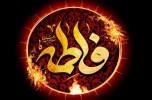 شعری که امیرالمؤمنین(ع) در فراق حضرت فاطمه(س) خواند