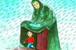 مادر روزت مبارک