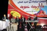 بازارچه خیریه در جیرفت برگزار شد/استقبال و حضور بی نظیر مردم با سخاوت/تصاویر