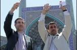 آیا احمدینژاد تأیید صلاحیت میشود؟