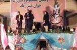 شب اول جشنواره بزرگ جوان عنبرآباد برگزار شد / تصاویر