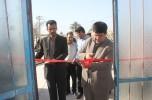 مرکز سیار خدمات درمانی ، پیشگیری و مقابله با مواد مخدر در دهستان خاتون آباد افتتاح شد/ تصاویر