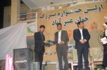 """جشنواره بزرگ """"جوان عنبرآبادی"""" به کار خود پایان داد /تصاویر"""