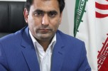 عملیات احداث ساختمان اداری سازمان صنعت، معدن و تجارت جنوب کرمان آغاز شد