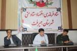 فرماندارجیرفت:به تمامی بخشداران دستور داده شده است تا در هر ۲۸۰ دهیاری شهرستان جیرفت یک طرح اقتصاد مقاومتی اجرا شود