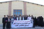 مدرسه سه کلاسه شهید بشکار روستای باغعلیشیر از توابع بخش ساردوییه جیرفت افتتاح شد/تصاویر