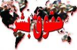 حقوق بشر به سبک کرمانی !