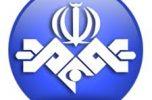 ضرورت راه اندازی صدا و سیمای مرکز هلیل در جنوب کرمان