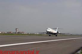 جیرفت و رفسنجان با ۱۲ پرواز جزو ساکت ترین فرودگاه های کشور هستند