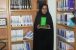 فاطمه رئیسی دختر نوجوان عنبرآبادی، کتاب خوان برتر استان کرمان شد