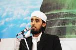 شهادت امام حسین (ع) درس بزرگیست برای مسلمانان درراه ازادی عقیده ودفاع از ارمانهای اسلام ناب محمدی