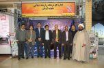 جنوب کرمان قطب رسانه ای کشور/تصاویر