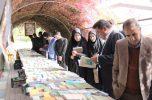 نمایشگاه کتاب تخصصی کشاورزی و علوم دامی در دانشگاه جیرفت برگزار شد/تصاویر
