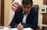 پیام مدیرکل فرهنگ و ارشاد اسلامی جنوب کرمان به مناسبت روز شعر و ادب پارسی