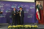 دبیر شورای فرهنگ عمومی جنوب کرمان توسط وزیر فرهنگ و ارشاد اسلامی تقدیر شد
