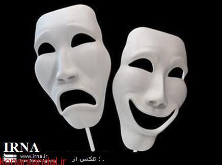 بی تدبیری و تبعیض آشکار در گروه تئاتر دانشگاه باهنر کرمان