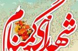 بی توجهی مسئولین در مقابل غیرتمندان گمنام انقلاب شهرستان عنبرآباد قریب به سه سال شد