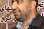 پیام تبریک مدیرکل راهداری و حمل ونقل جاده ای جنوب استان کرمان به مناسبت روز بزرگداشت شهدا