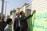 آغاز پلاک کوبی کد پستی روستایی ده رقمی در دهستان اسفندقه