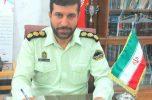 پیام تبریک سال نو فرمانده نیروی انتظامی شهرستان جیرفت