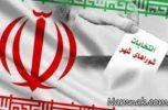 نتیجه قطعی آرای انتخابات شورای اسلامی شهر جیرفت به همراه میزان رأی
