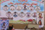 چهارمین یادواره ۹ شهید روستای دهپیش سفلی برگزار شد / تصاویر