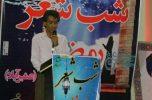شب شعر رمضان در شهرستان عنبرآباد برگزار شد / تصاویر