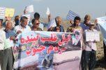 اعتراض حقآبه داران و حامیان محیط زیست از طرح انتقال آب سرچشمه های هلیل رود / تصاویر