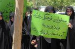 نامه دانشجویان جیرفت به رؤسای دانشگاهها در اعتراض به رواج بدحجابی در برخی دانشگاههای این شهرستان منتشر شد
