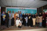مراسم بزرگداشت روز خبرنگار در مجتمع آرمین دلفارد جیرفت برگزار شد /پنجاه عکس