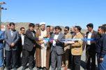 ۱۹ هزار و چهارصدمین واحد مسکن روستایی در روستای محمدآباد به بهره برداری رسید