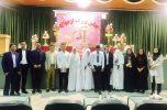 جشن بزرگِ ازدواج در جیرفت برگزار شد