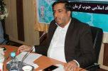 مدیرکل فرهنگ و ارشاد اسلامی جنوب کرمان از دیدار فعالان فرهنگی این منطقه با رهبر معظم انقلاب خبر داد