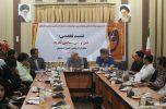 هشتمین جشنواره ی تئاتر استانی جنوب کرمان در حال برگزاری است / تصاویر