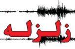 زمین لرزهای فاریاب ۶۴ مورد ترک خوردگی برجای گذاشت